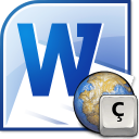 MS Word ASCII Conversion Chart Creator Software