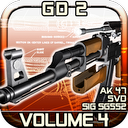 Gun Disassembly 2. Volume 4