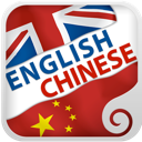 HEdictionary English Chinese