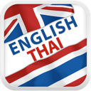 HEdictionary English Thai