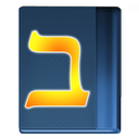 Bencher - Status Bar Menu Birkat HaMazon - ברכת המזון ברכון