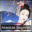 Learn Japanese - Absolute Beginner (Lessons 1 to 25 with Audio)
