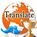 Translate & Speak Universal