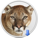 Mountain Lion Grade Utility