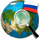 GeoExpert - Russia Geography