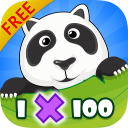 MEGA Multiplication FREE