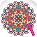 Adult Coloring Book with Mandalas