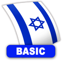 HebrewFlashcardsBASIC