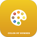 Color By Number For Adults