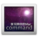 Command Your Mac