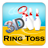 Ring Toss or Throw - Focus & Strategy Trainer - 3D Arcade & Carnival Game