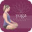 Yoga - Asana Dictionary - Intermediate
