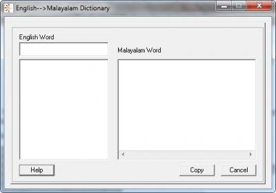 English To Malayalam Translation software, free download For Pc