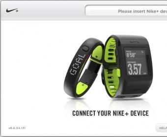 Prohibición Alternativa Diploma  Nike+ Connect Download (Nike+ Connect.exe)