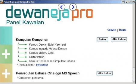 Dewan Eja Pro 1 0 Download Free Trial Dewanejapro Exe