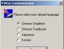 Selecting the Program Language