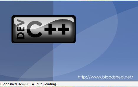 Dev-C++ 5 Starting Up