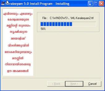 keraleeyam malayalam typing software