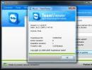 Software Version