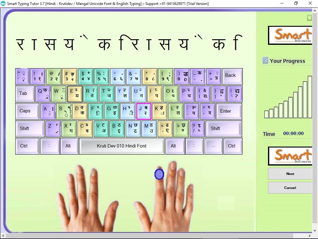Hindi Typing Tutor  Get the software safe and easy