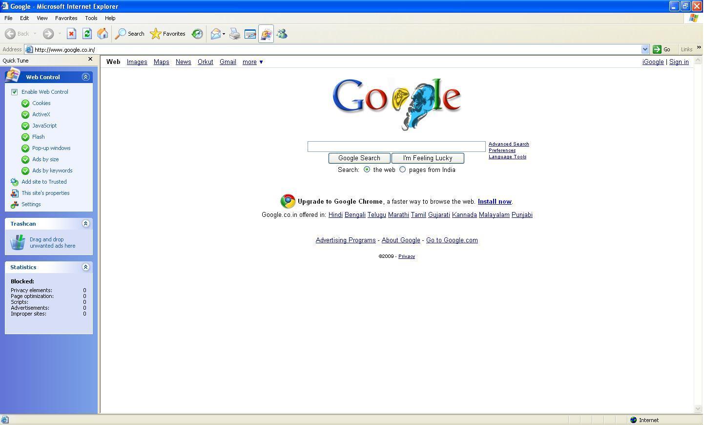 Internet Explorer Security