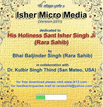 isher micro media 2009