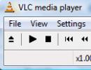 VLC MAIN