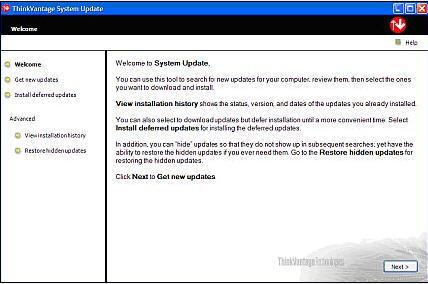 ThinkVantage System Update Download (tvsu exe)
