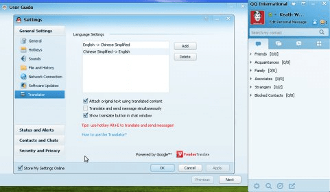 QQ International 2.0 Download (Free) - QQ.exe The built-in translator is really very nice