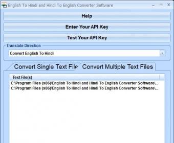 English To Hindi and Hindi To English Converter Software 7 0
