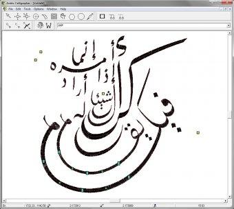 Arabic Calligrapher 1 1 Download (Free trial) - BlackOnW exe