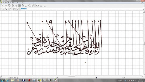 Arabic Calligrapher 1 1 Download (Free trial) - BlackOnW exe