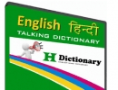 H-Dictionary Software