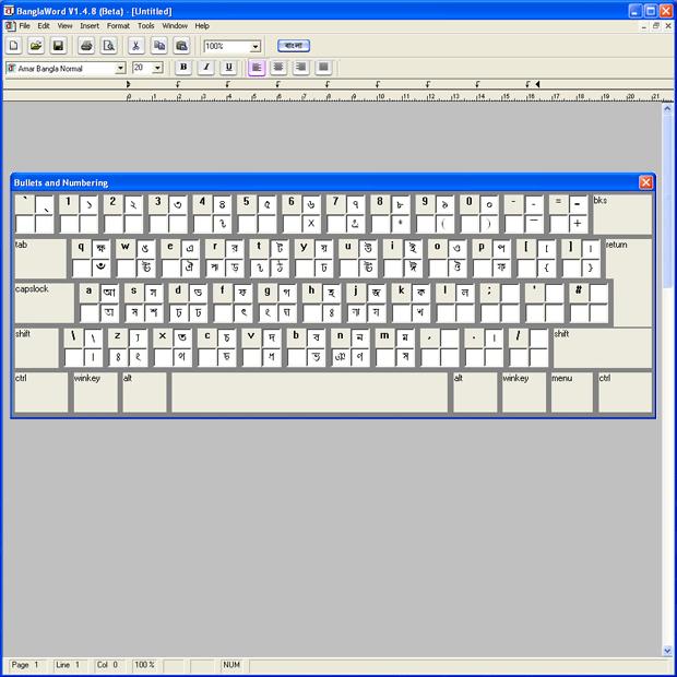 bijoy keyboard download windows 7file hippo