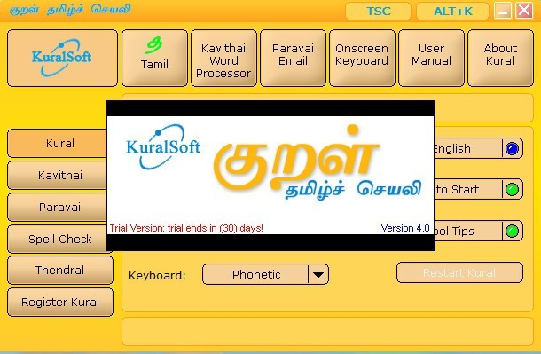 Kural Tamil Software  Get the software safe and easy