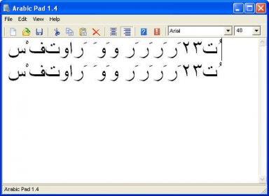 Arabic Pad 1 4 Download (Free) - ArabicPad exe