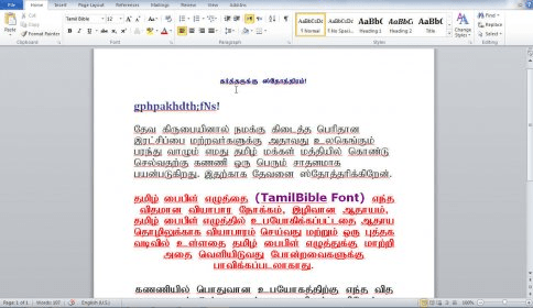 TamilBible Font Download - You may easily install font onto the