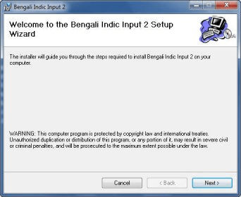 Bengali Indic Input 2 1 1 Download (Free)