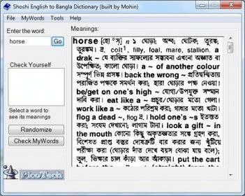 Shoshi English to Bangla Dictionary 1 2 Download (Free
