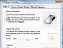 Synaptics main configuration screen
