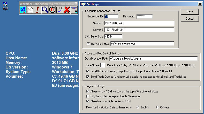 TQM Download - Designed to work with Metastock or TradeStation