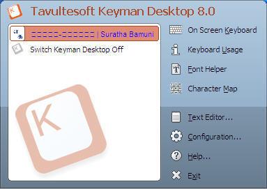 Bamini Tamil Keyboard Layout Download - Tamil keyboard for