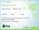 ICQ Installation Welcome