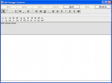 E2M Download - E2Mi is an easy to use English to Marathi
