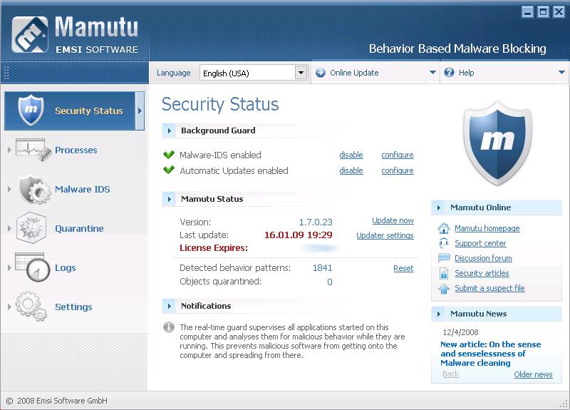 Main Window - Security Settings