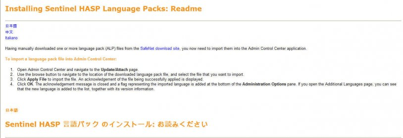Sentinel HASP Language Pack it-IT Download - The industry's