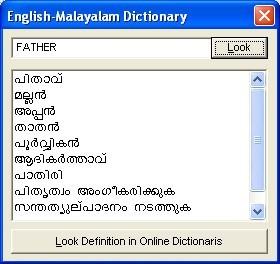 English-Malayalam Dictionary panel