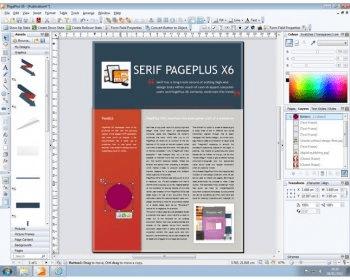 serif pageplus x5 download