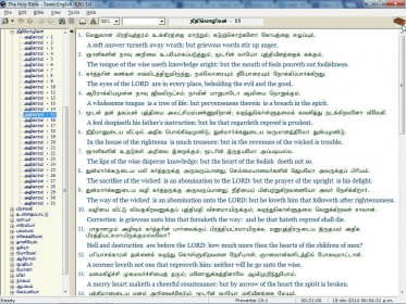 The Holy Bible - Tamil-English 3 0 Download (Free) - Bible exe