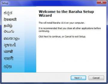 Baraha 6. 0 download baraha. Exe.